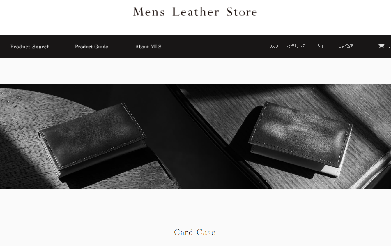 Mens Leather Store