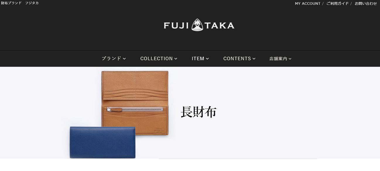 FUJITAKA(フジタカ)