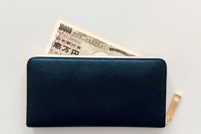 8万円長財布